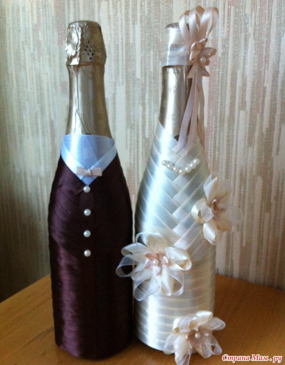 Оформление свадебных бокалов и бутылок 72