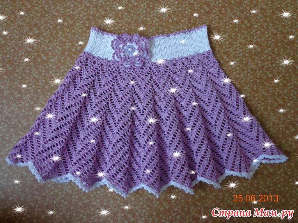 Вязание юбочка для девочки 5 лет 62