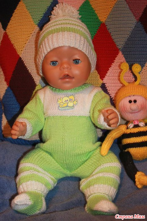 Комплект для куклы Baby Born
