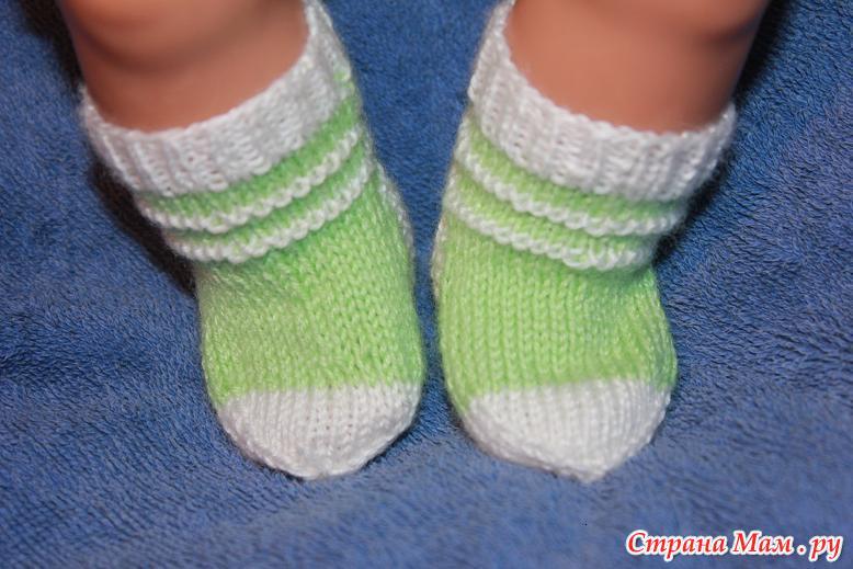 Вязание носков для куклы
