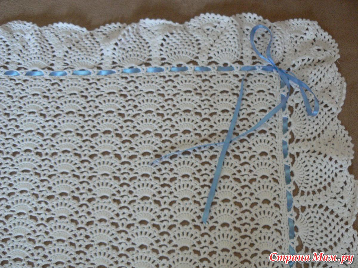 Вязания покрывала новорожденным крючком