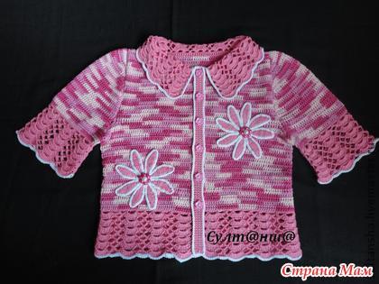 Вязание для девочки из меланжевой пряжи 848
