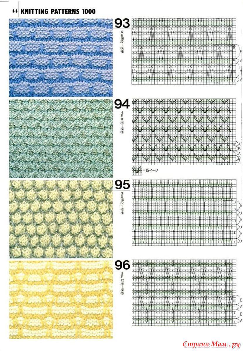 Двухцветный узор вязаный спицами петелики 83