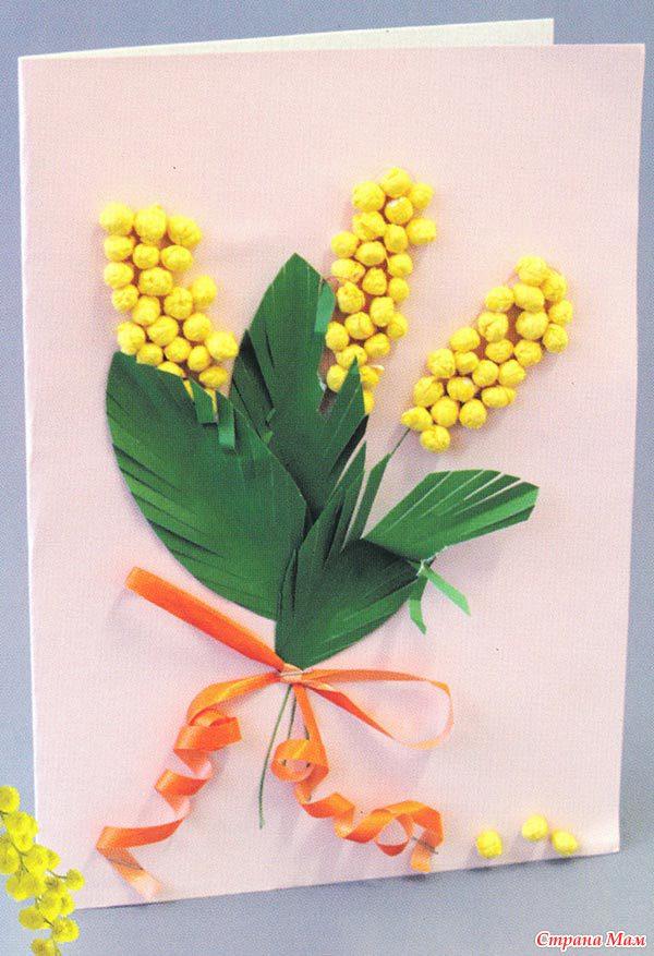 Подарки мамам на 8 марта своими руками в детском саду фото