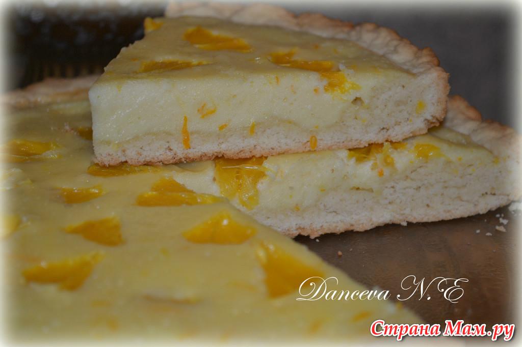 Заливной пирог с апельсином