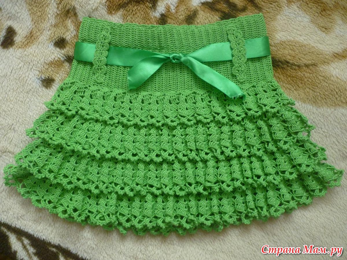 Вязание для детей крючком-юбочка. Пошаговый мк 2