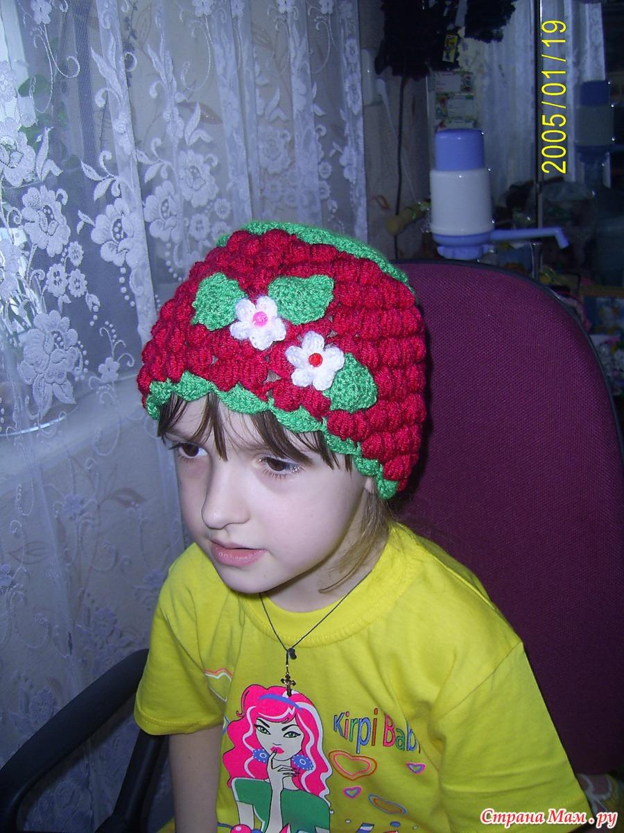 Страна мам вязание шапок детям спицами 629