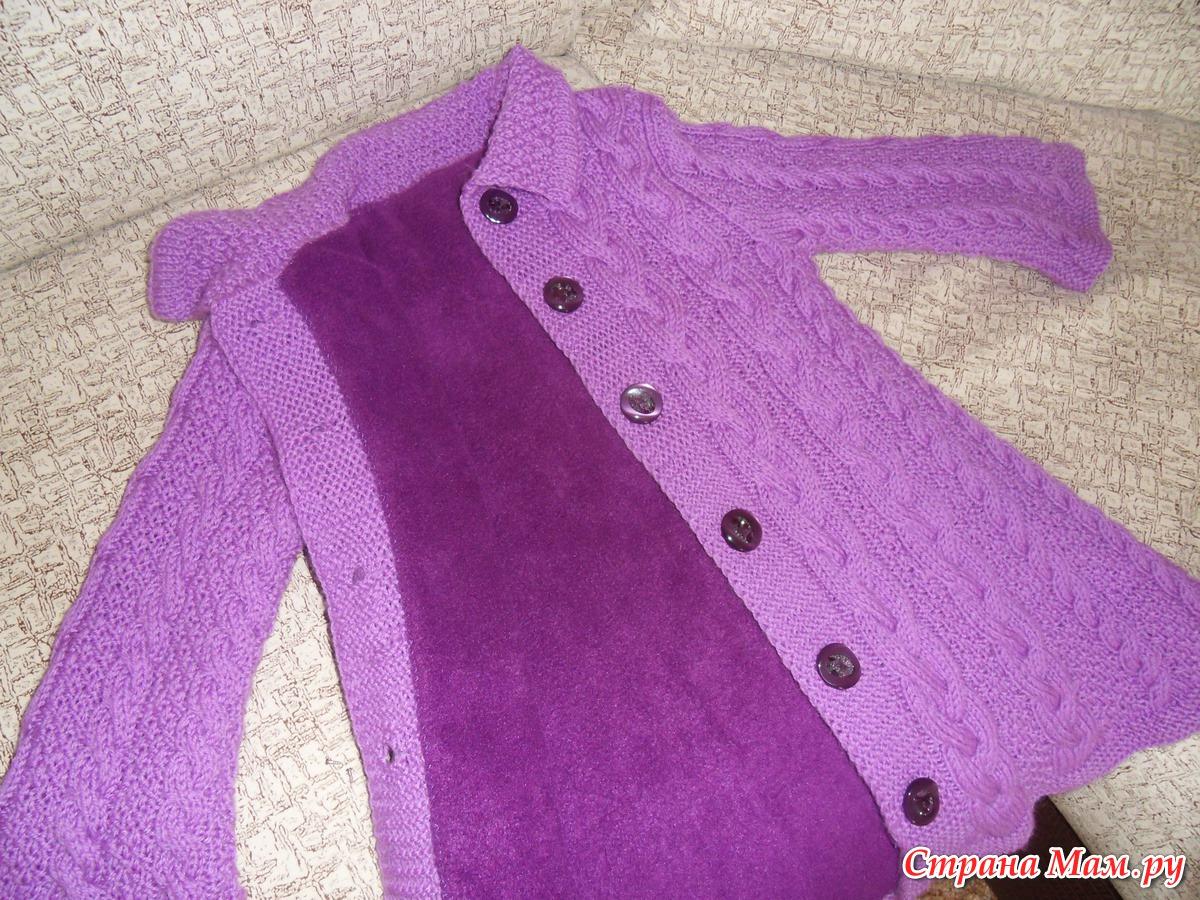 Мастер класс вязание пальто детское для 568