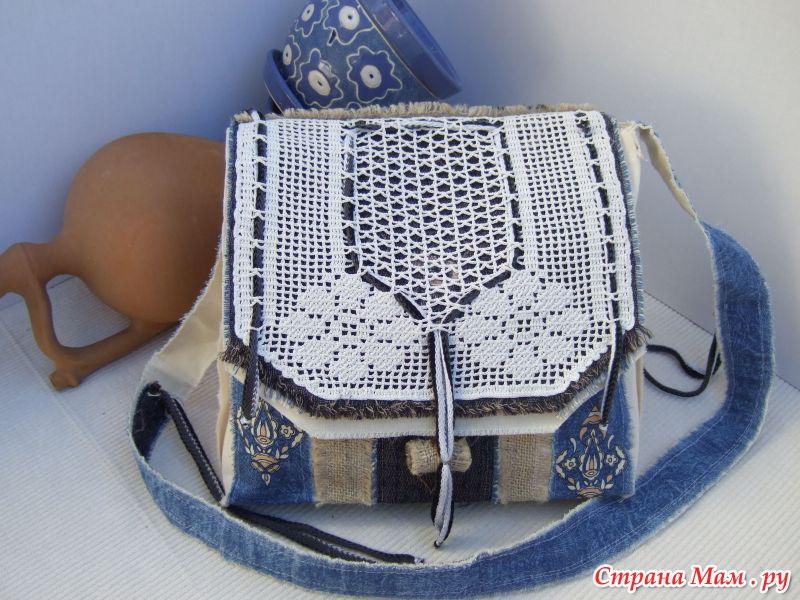 Ищу схему для вязания женской