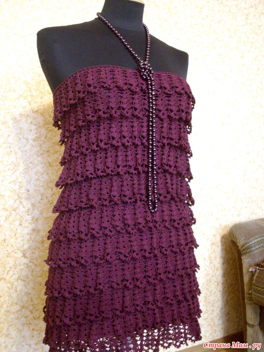Ленточное кружево крючком вязание юбки