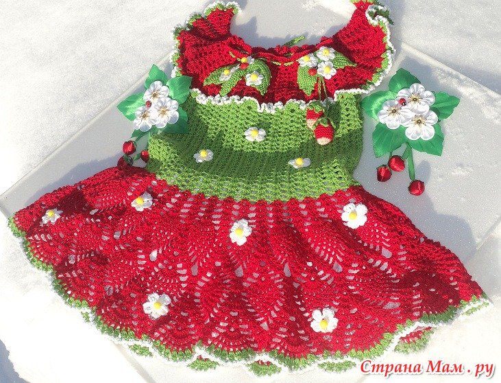 Платье клубника крючком схема