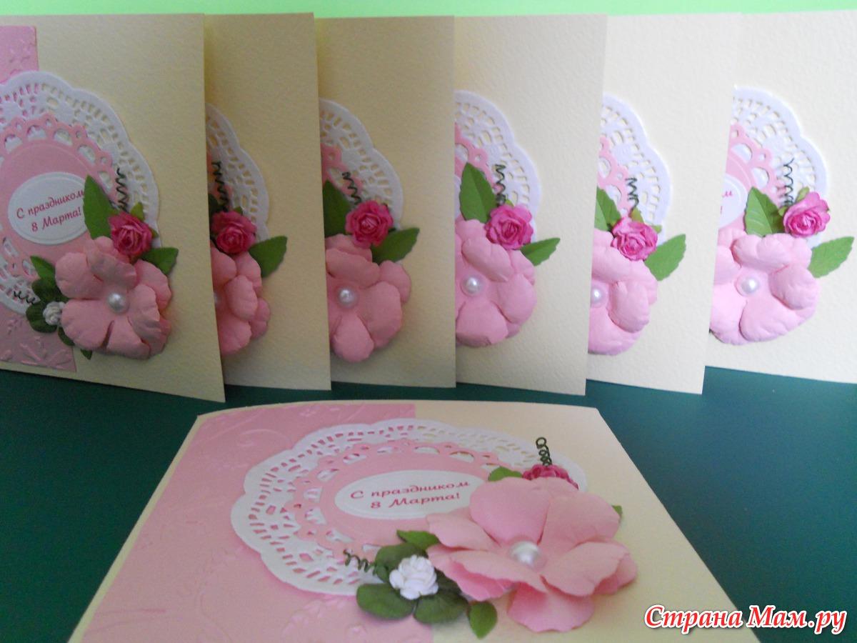 Детские открытки с воспитателем