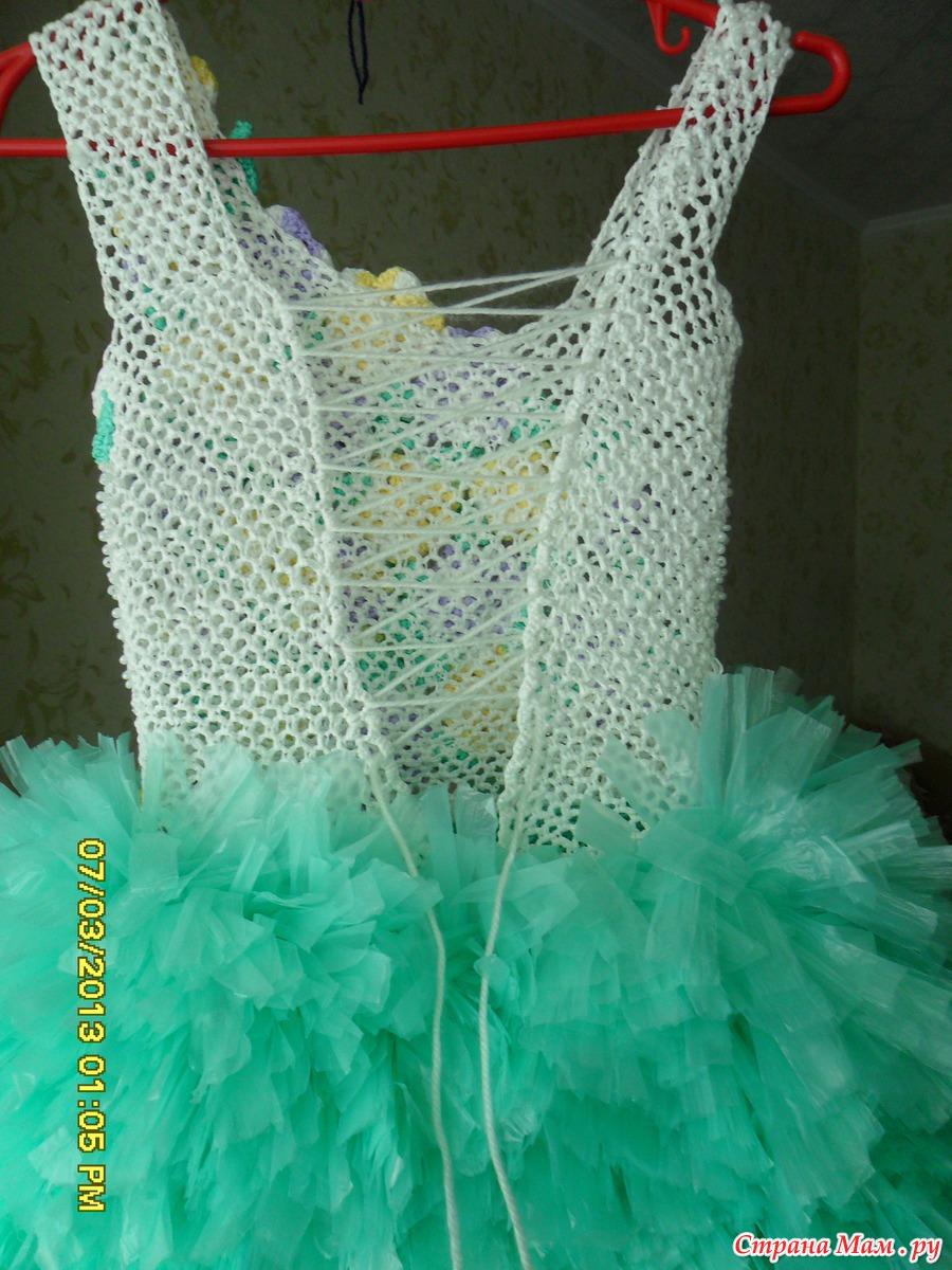 Платье своими руками из пластиковых пакетов 2