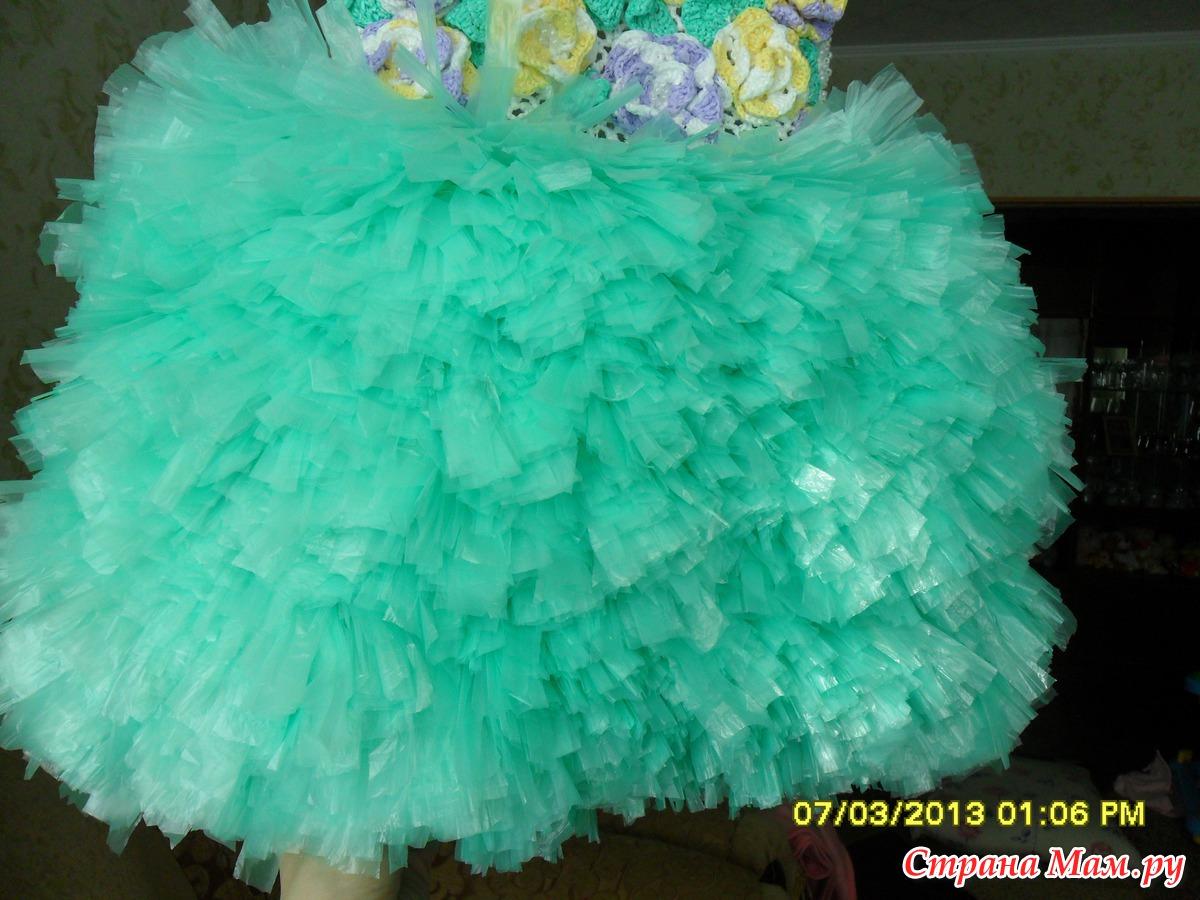 Платье своими руками из пластиковых пакетов 94