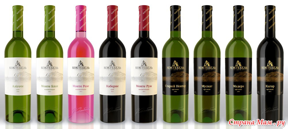 Купить Вино Онлайн В Спб Цены