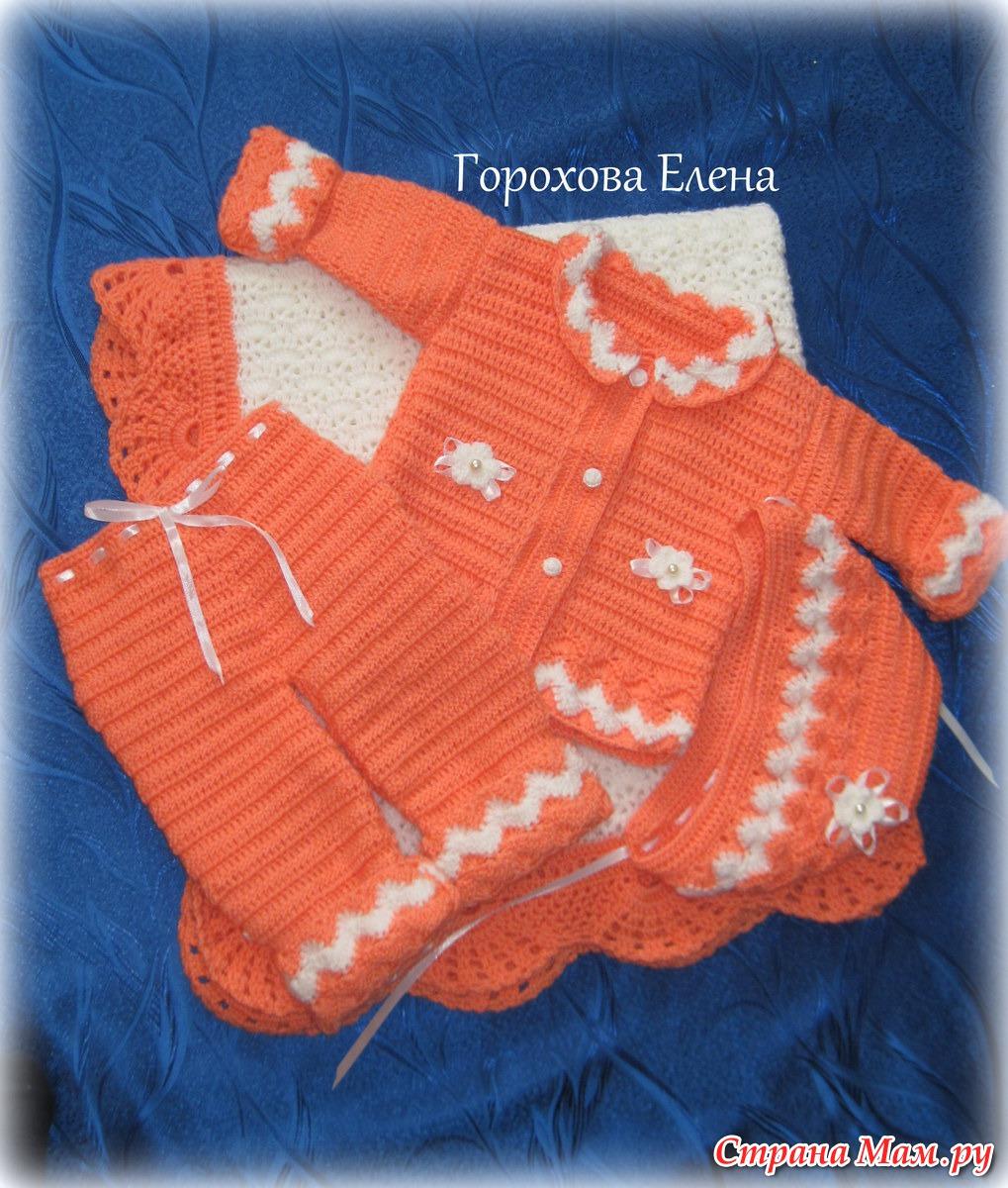 Комплект для новорожденного, описание, пример вязания 69