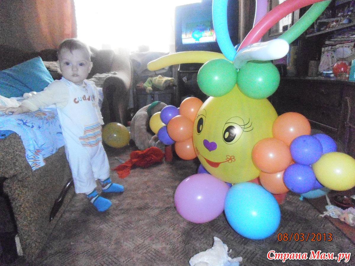 Подарок на малышу на годик 89