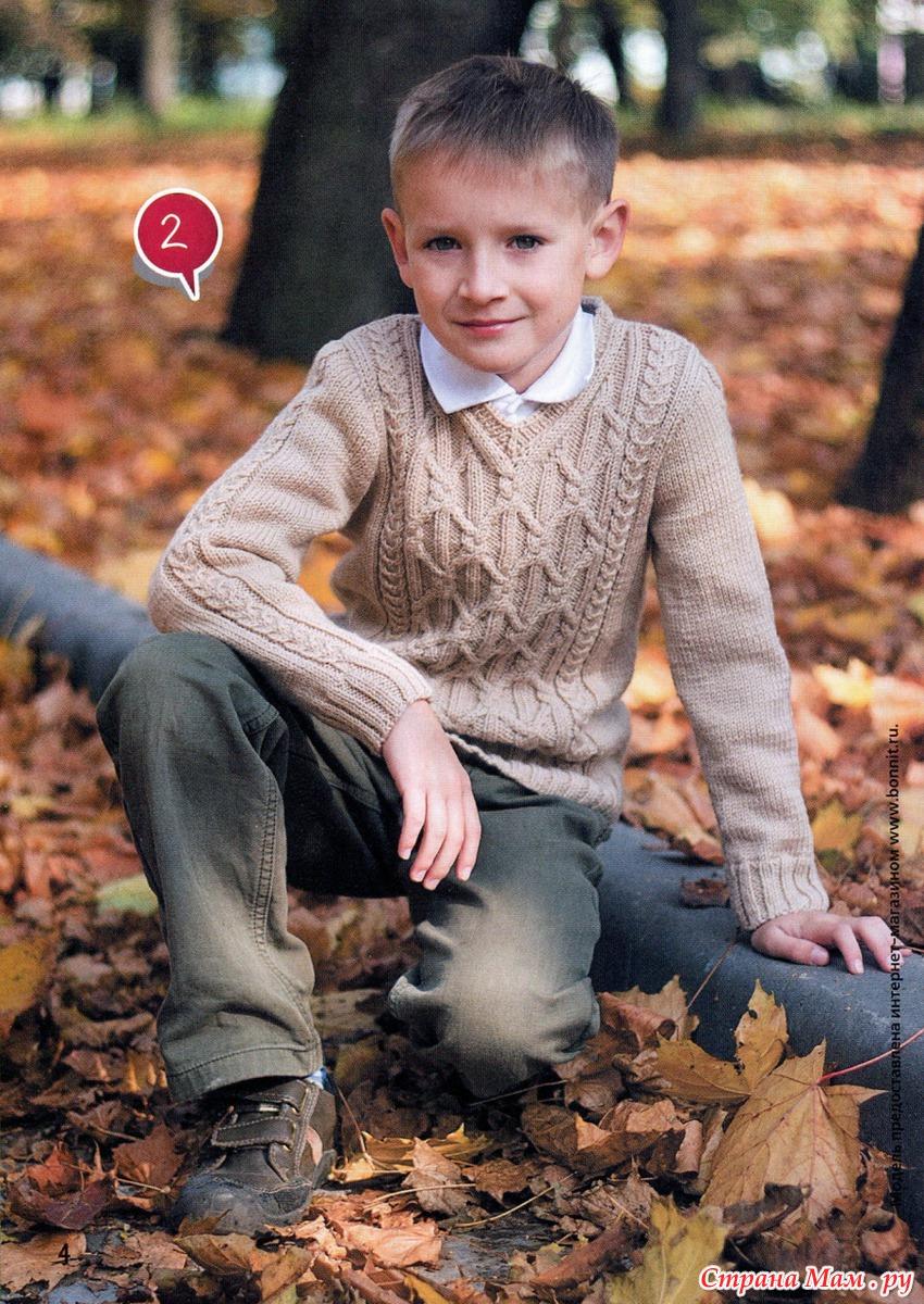 Вязание на спицах для мальчика 9-10 лет