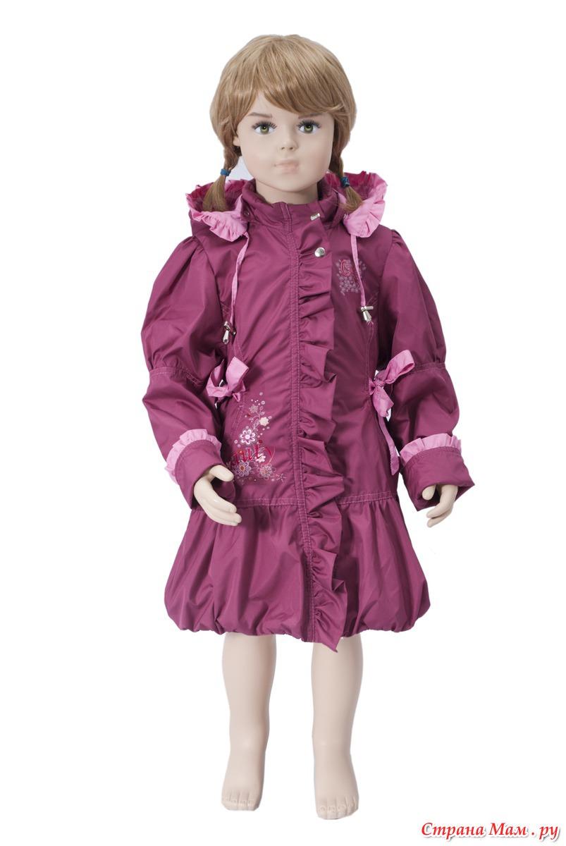 Детская Одежда Купить В Нижнем Новгороде