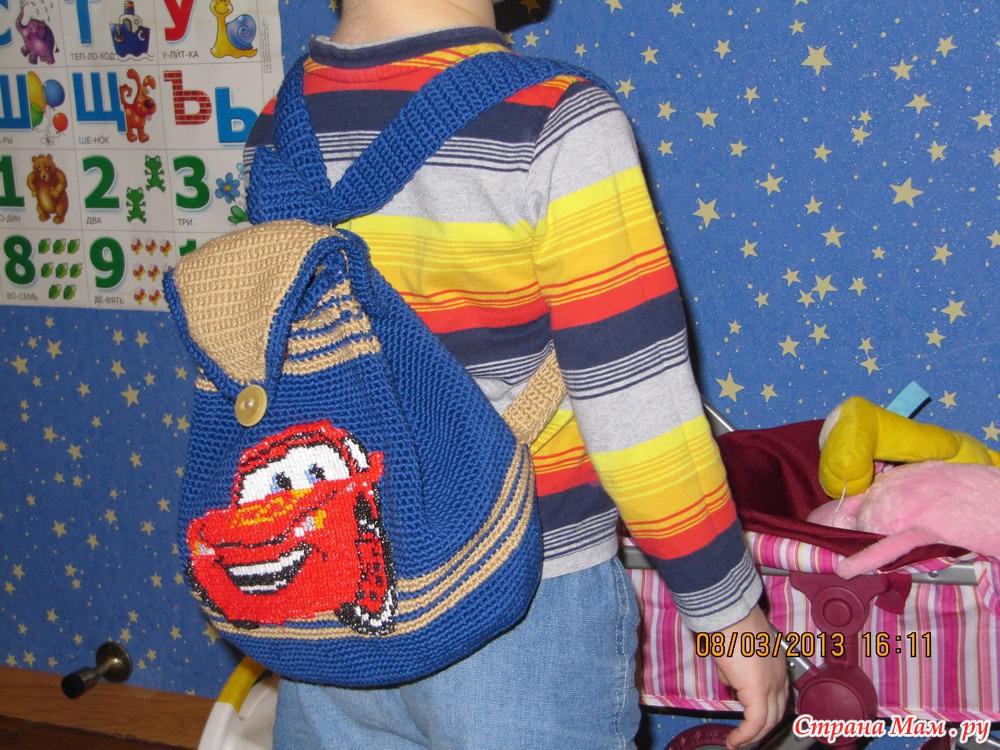 вязание детского рюкзака для мальчика