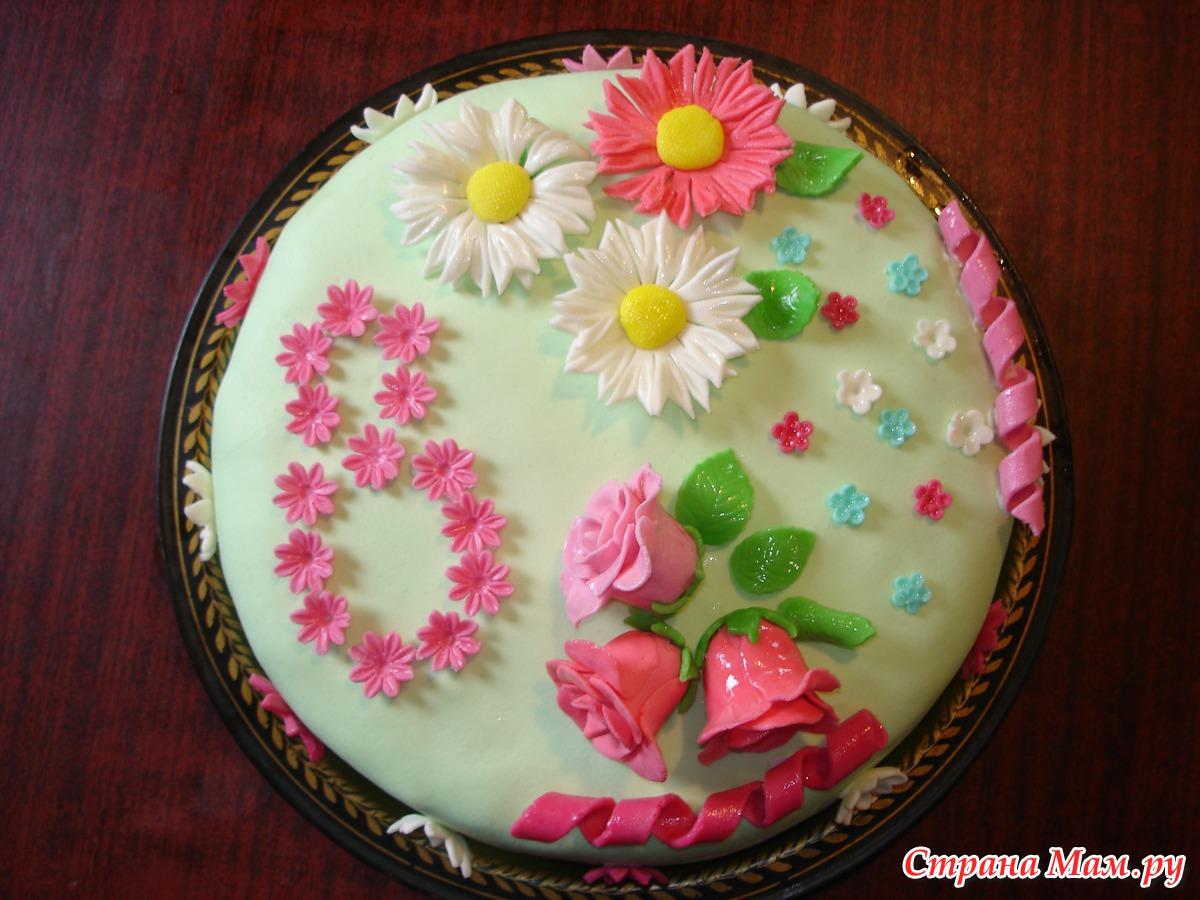 Торт своими руками на. 8 марта