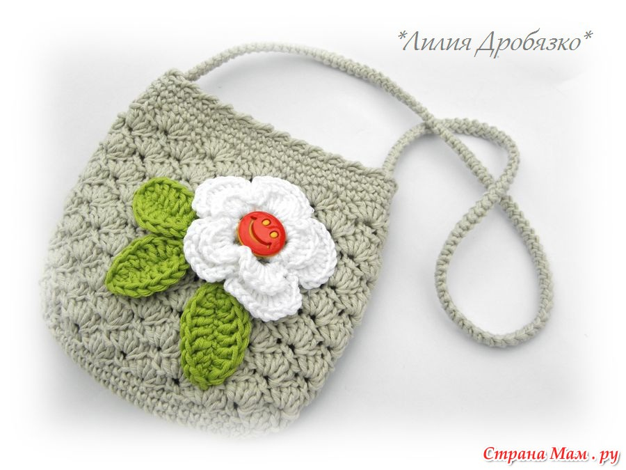 Вязанная сумка для девочки своими руками