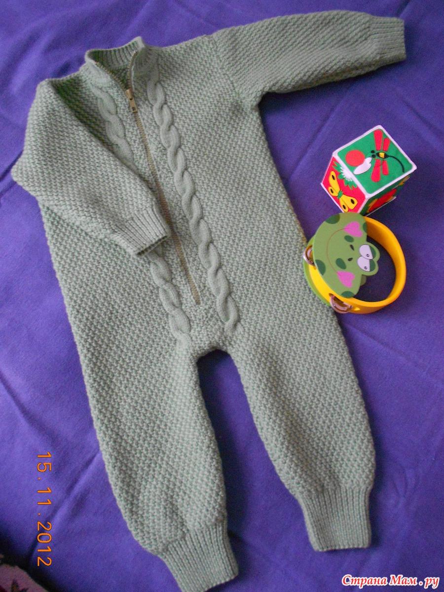 Детский комбинезон крючком фото