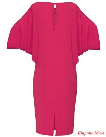 платья купить на каждый день для полныхв киеве