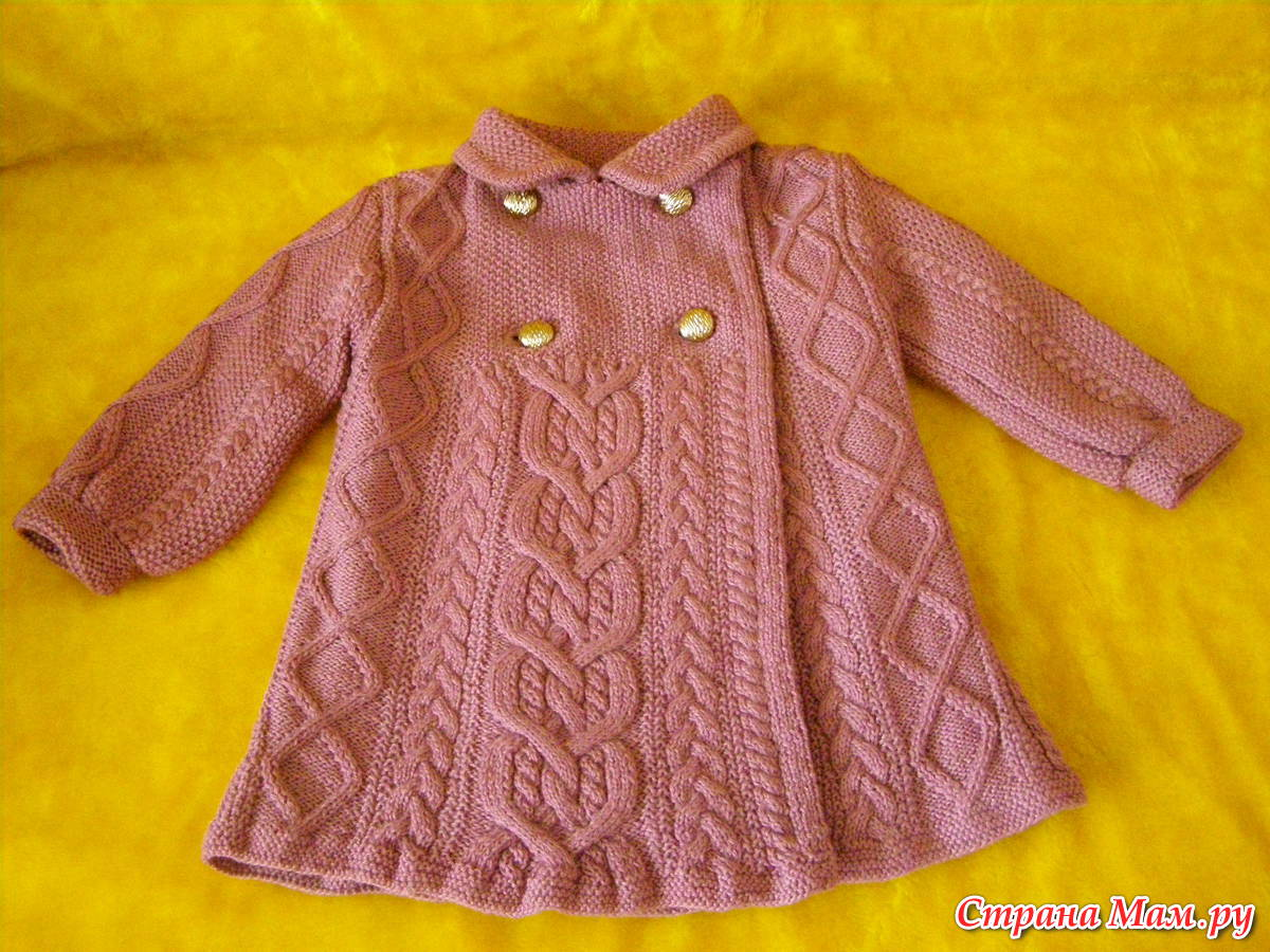 Мастер класс вязание пальто детское для 134