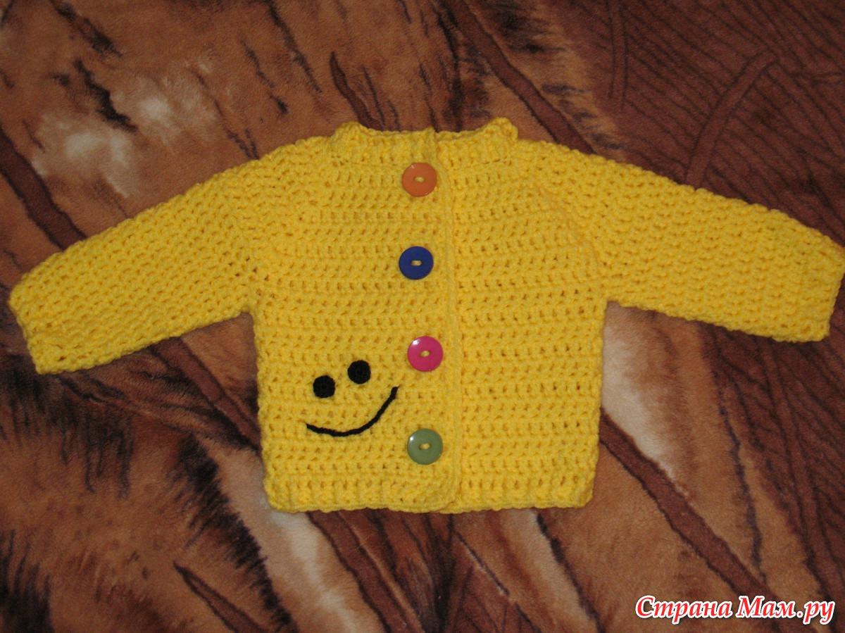 вязание для детей толстой пряжей