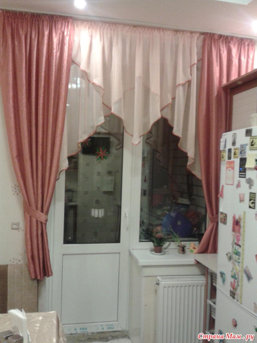 Дни открытых дверей. кухня (дополнено калькуляцией) - страна.