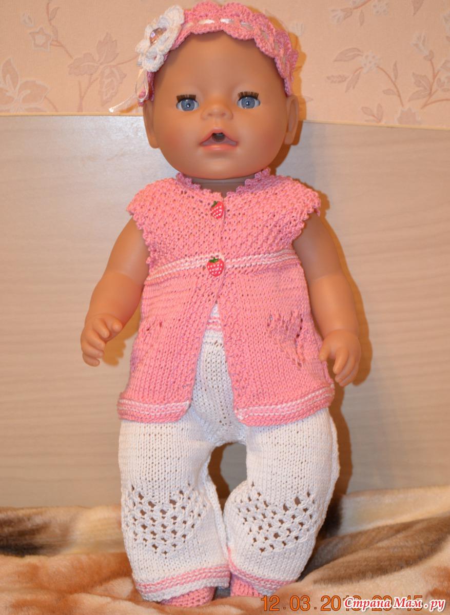 Вязанная одежда для беби борна