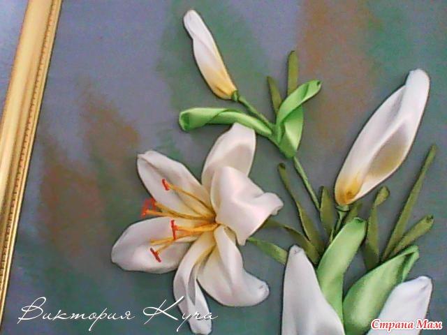 Вышивка лентой лилии фото
