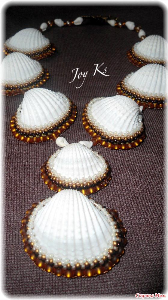 Ожерелье своими руками из ракушек 75