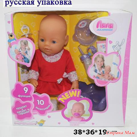 куплю виагра софт в Новосибирске