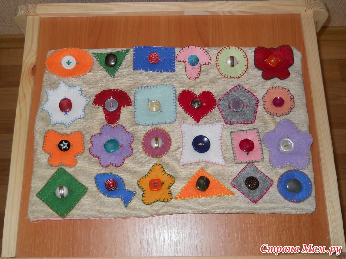 Детские коврики развивалочки своими руками отзывы мамочек
