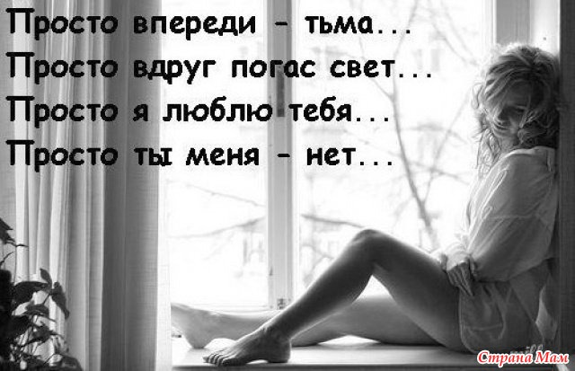 http://st.stranamam.ru/data/cache/2013mar/15/01/7648491_66589.jpg