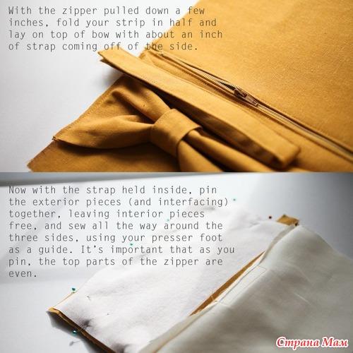 Как клатч сумку своими руками