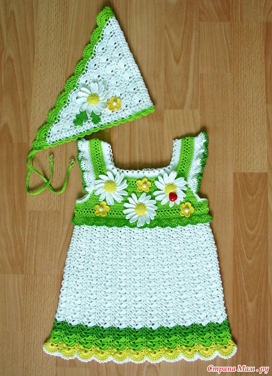 Вязание крючком для девочек ромашки