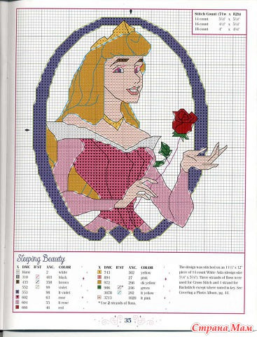 Схема вышивки крестом принцесс диснея