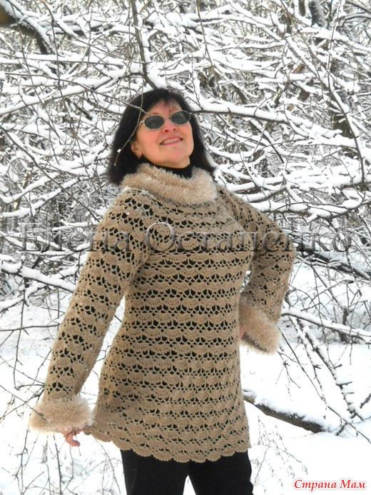 Зимняя Вязаная Туника Доставка