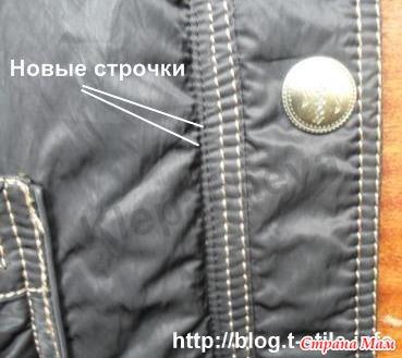 Как перешить в куртке замок