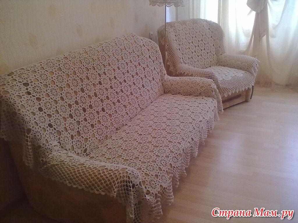 Вязание крючком покрывало на угловой диван 74