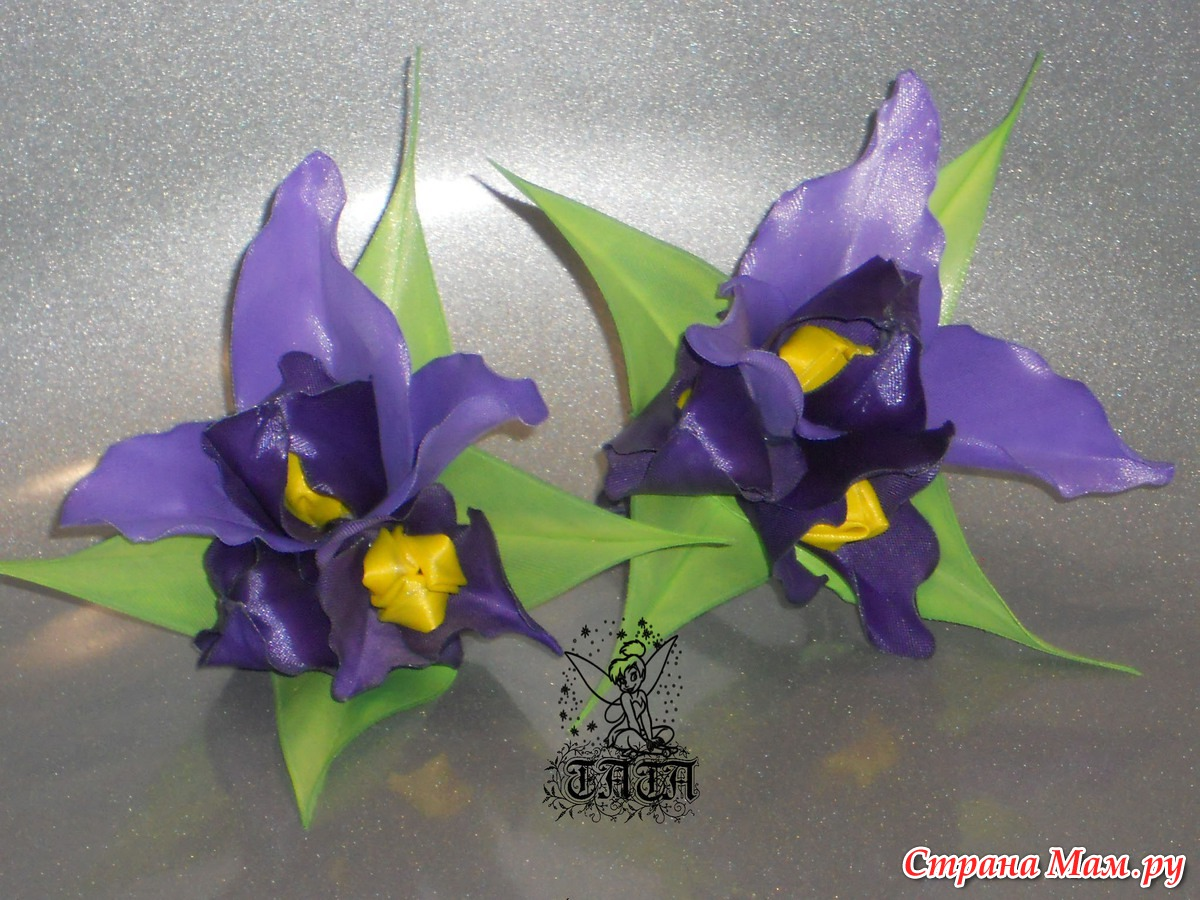 Как сделать цветок ирис из атласных лент