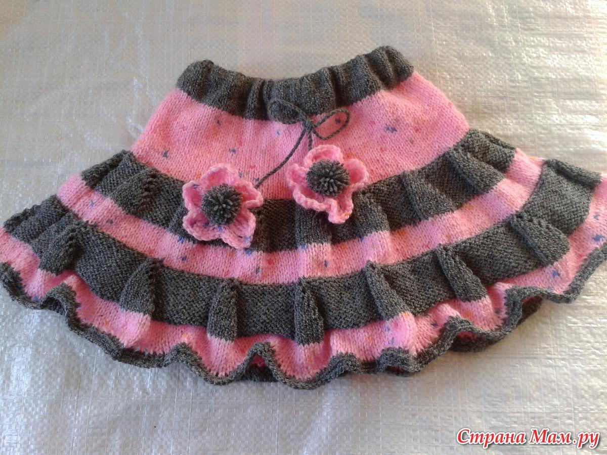 Вязание для детей крючком-юбочка. Пошаговый мк 82