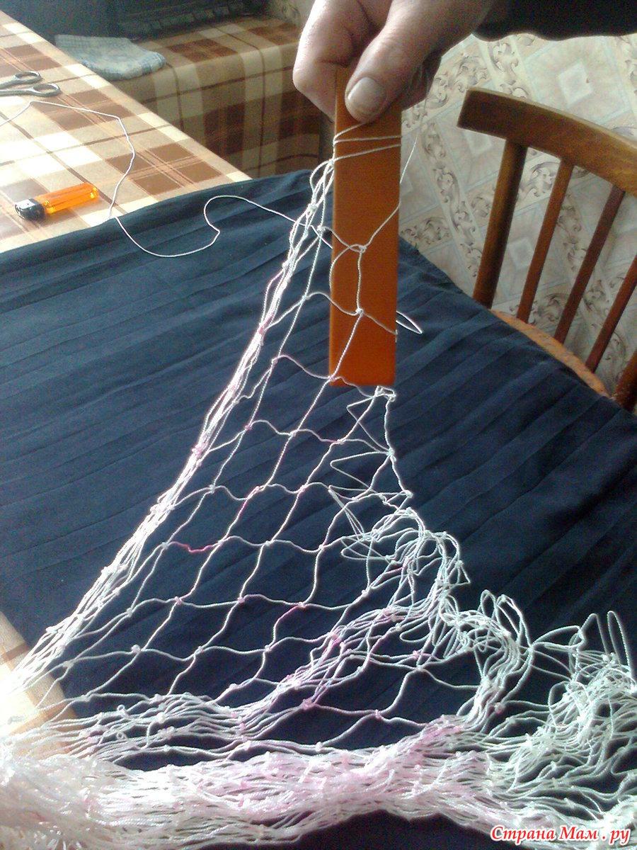 Чем вяжут рыболовный сети