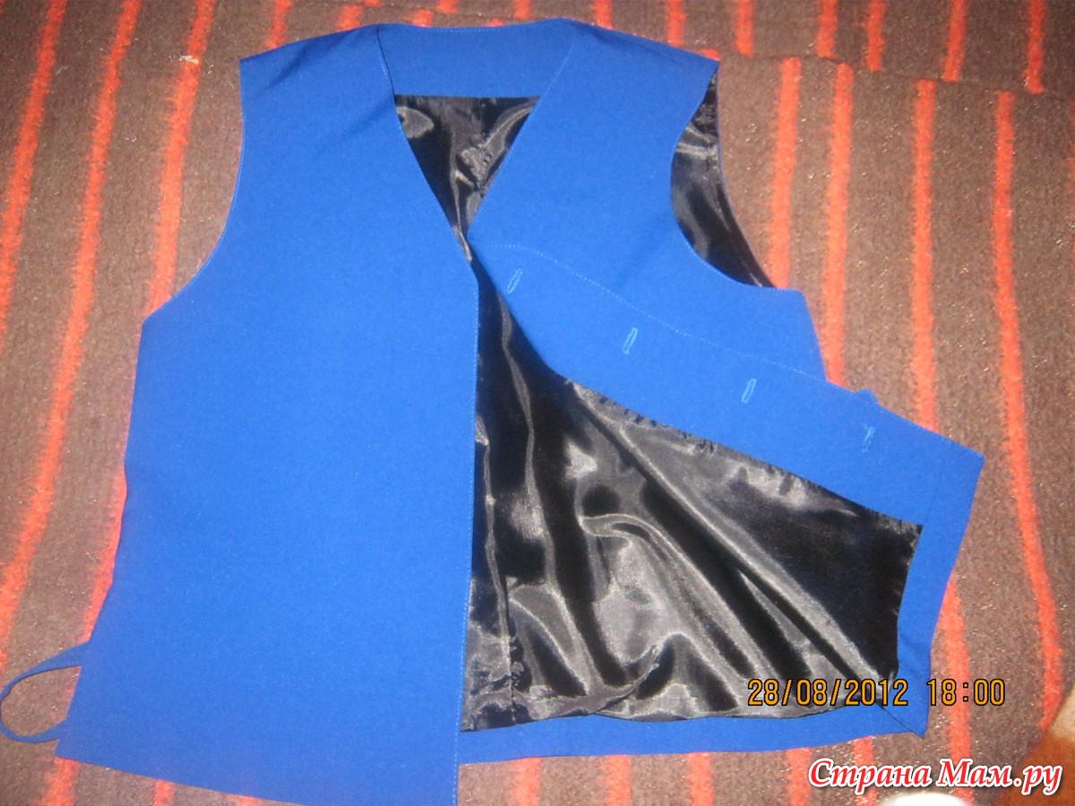 Как сшить подкладку для жилетки
