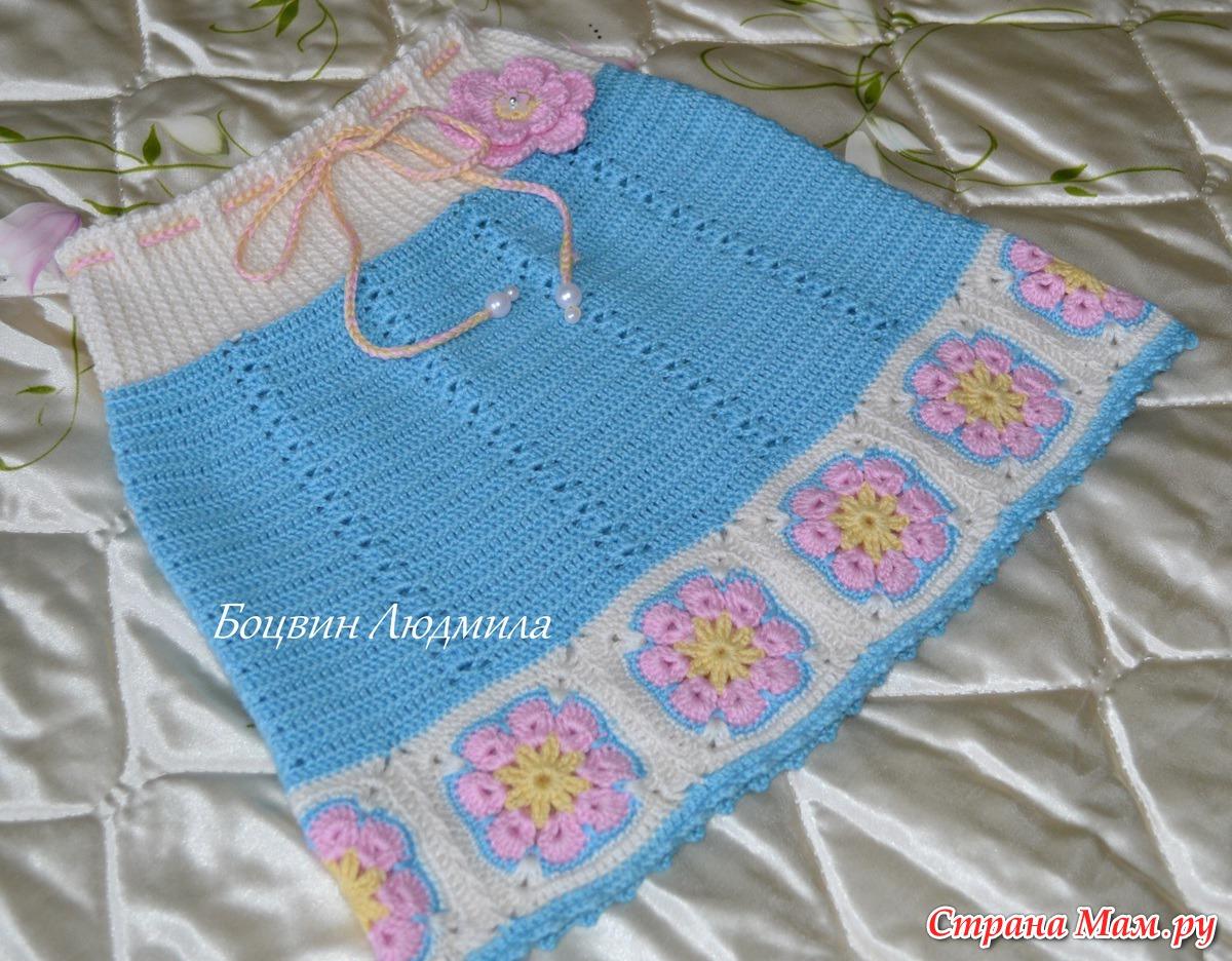 Вязание крючком для девочки юбка 1-2 года
