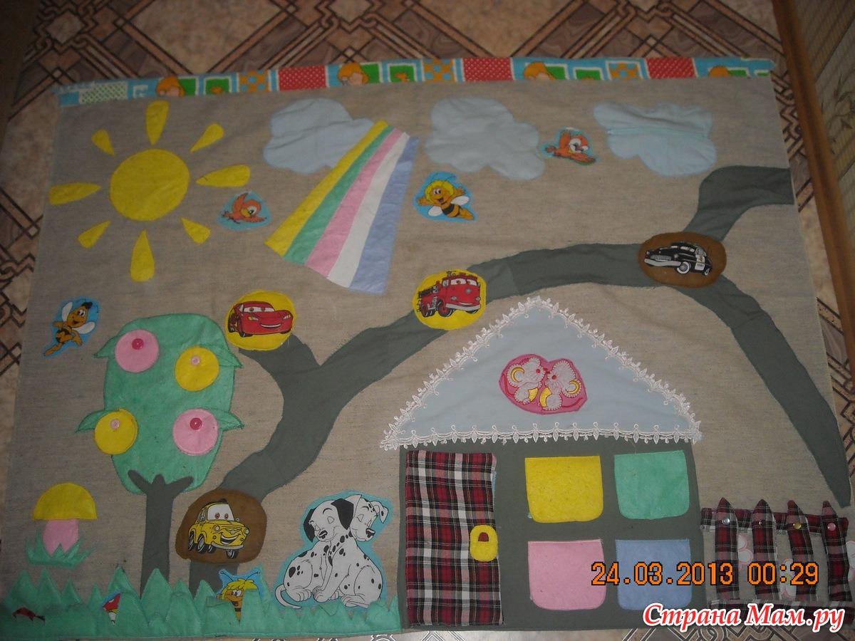 Игровой коврик детей своими руками