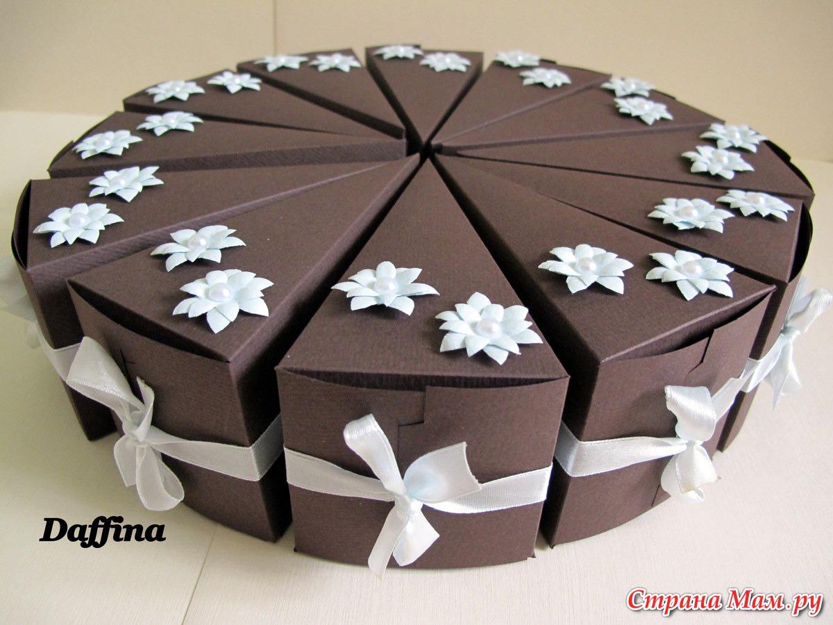 Поделки из картона тортик